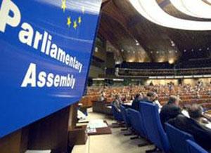 ASHPA_Parlament_Assambleyasi