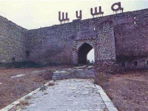 shusha1992