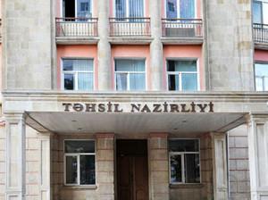 Tehsil Nazirliyi bina 111012