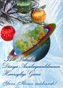 31-dekabr-Yeni-il-tebrik