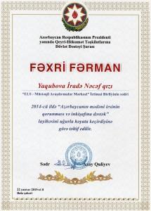 ELS-Fexri-Ferman