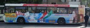bus16